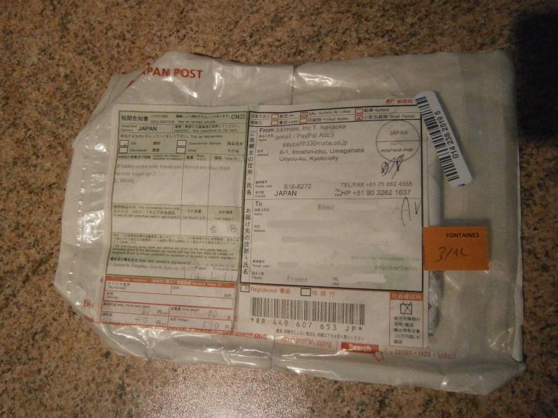 Le higonokami Pc050412