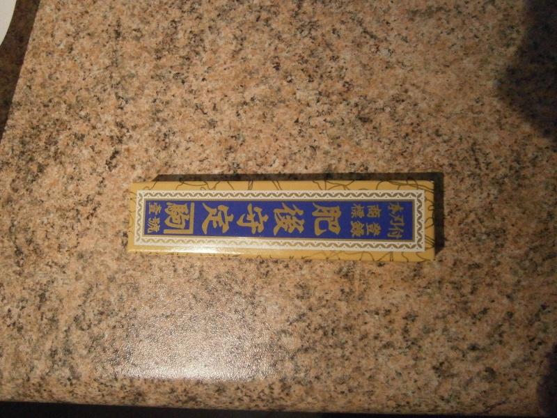Le higonokami Pc050416