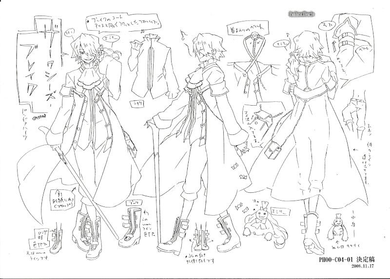 FanClub de Xerxes Break - Page 2 Img_0010