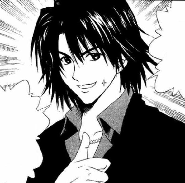 [PJ] Le jeu des images de manga - Page 13 Atonav11