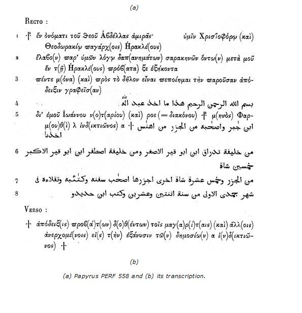 [SD]En 650/70 Mahomet n'existe pas - Page 2 Perf_n11