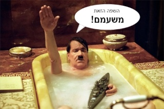 Anniversaire doudou Hitler10