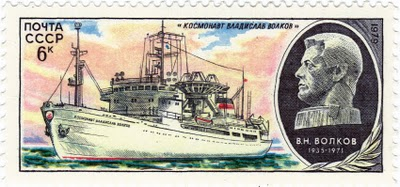"""Navires URSS """"spatiaux"""" Bateau15"""