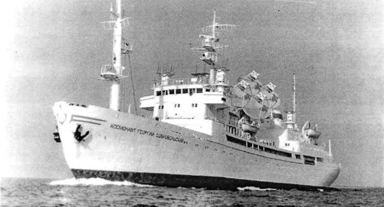 """Navires URSS """"spatiaux"""" Bateau17"""