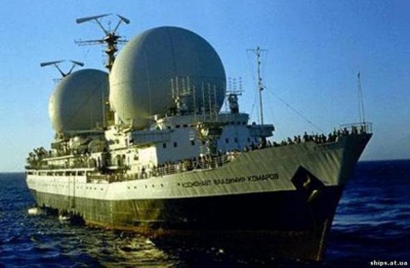 """Navires URSS """"spatiaux"""" Bateau24"""