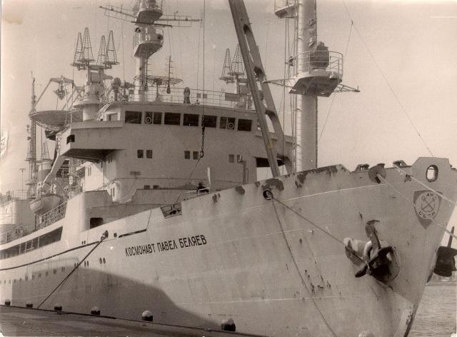 """Navires URSS """"spatiaux"""" Bateau30"""