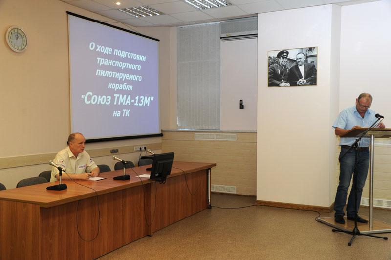 Lancement Soyouz-FG / Soyouz TMA-13M - 28 mai 2014 Soyouz58