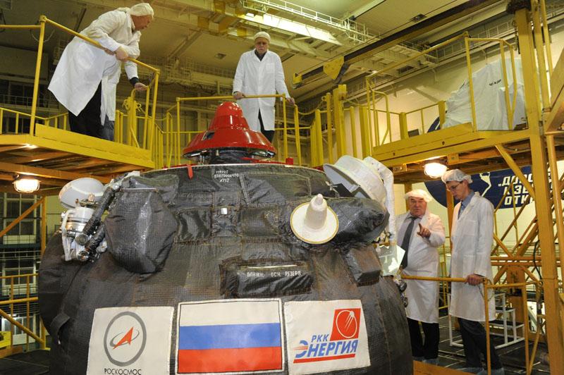 Lancement Soyouz-FG / Soyouz TMA-12M - 25 mars 2014 Soyuz201