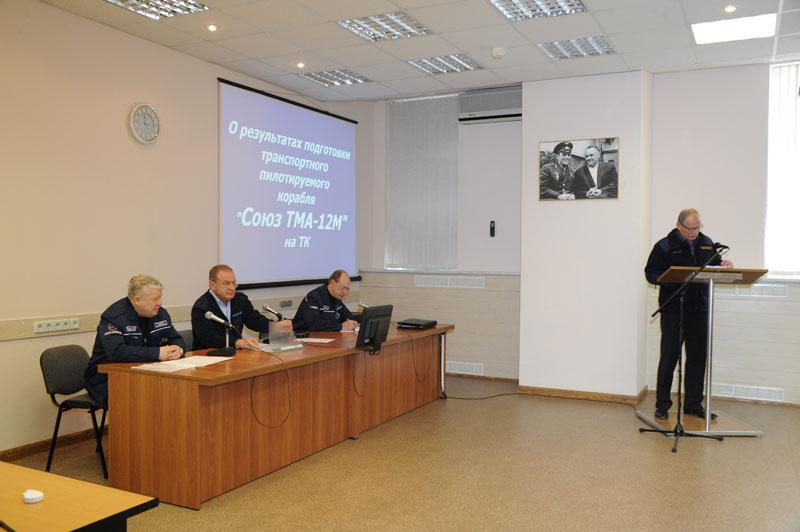 Lancement Soyouz-FG / Soyouz TMA-12M - 25 mars 2014 - Page 3 Soyuz259