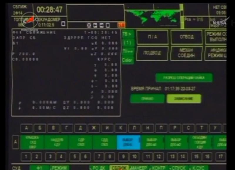 Lancement Soyouz-FG / Soyouz TMA-12M - 25 mars 2014 - Page 4 Soyuz273