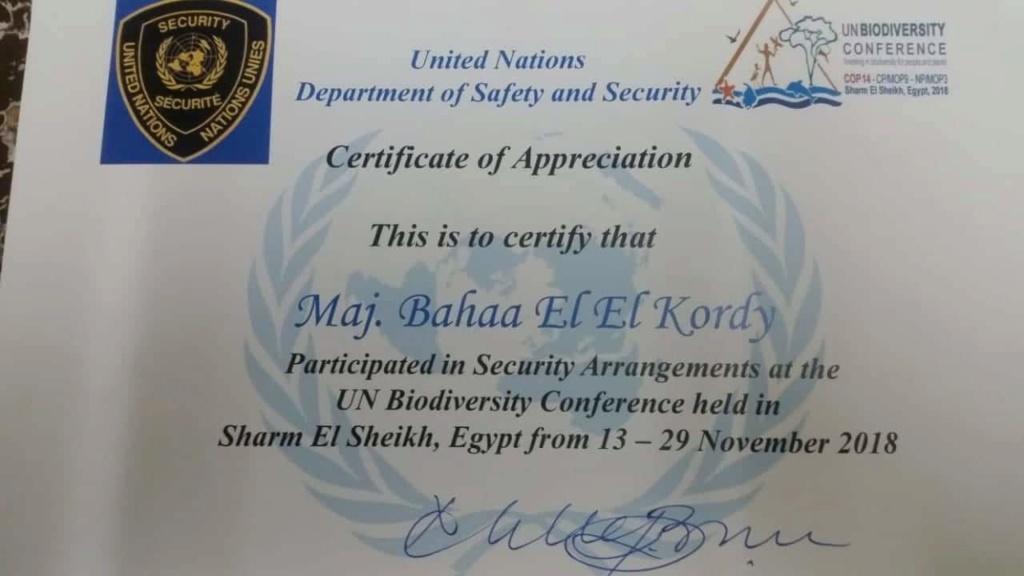 تكريم قيادات الأمن في مؤتمر التنوع البيولوجي بشرم الشيخ 09c0eb11