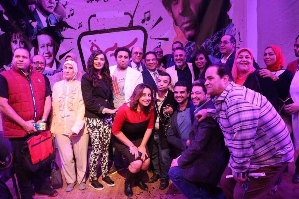 """تأجيل إفتتاح مسرحية """" سيرة حب """" لمنتصف ديسمبر المقبل     كتبت :مروه حسن Receiv31"""
