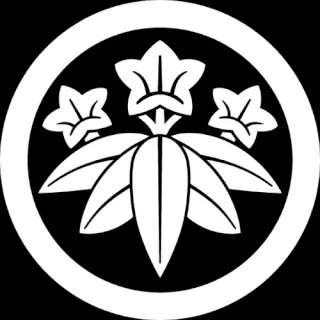 Japon HEIAN 平安時代 12969910