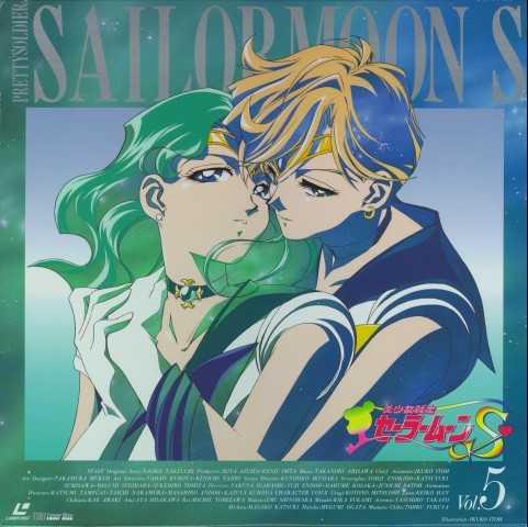 Die Liebe der Sailors - Seite 3 Laserc10