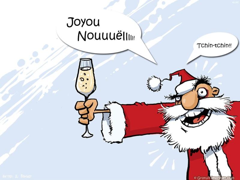 un KAWA en TERRASSE - Joyeux Noël Carte_10