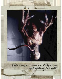 02. Файлы Resident Evil 4_dddd11