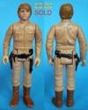 FS - Made In Hong Kong Darth Vader Sale_212