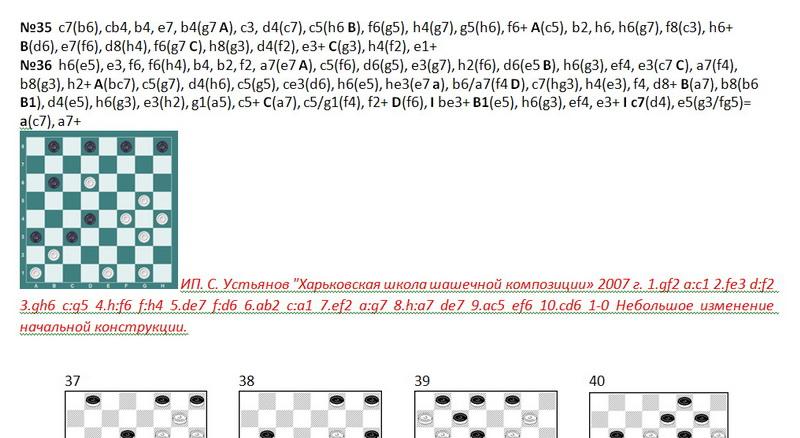 64-PWCP-1 (сопутствующая информация) - Страница 3 00111