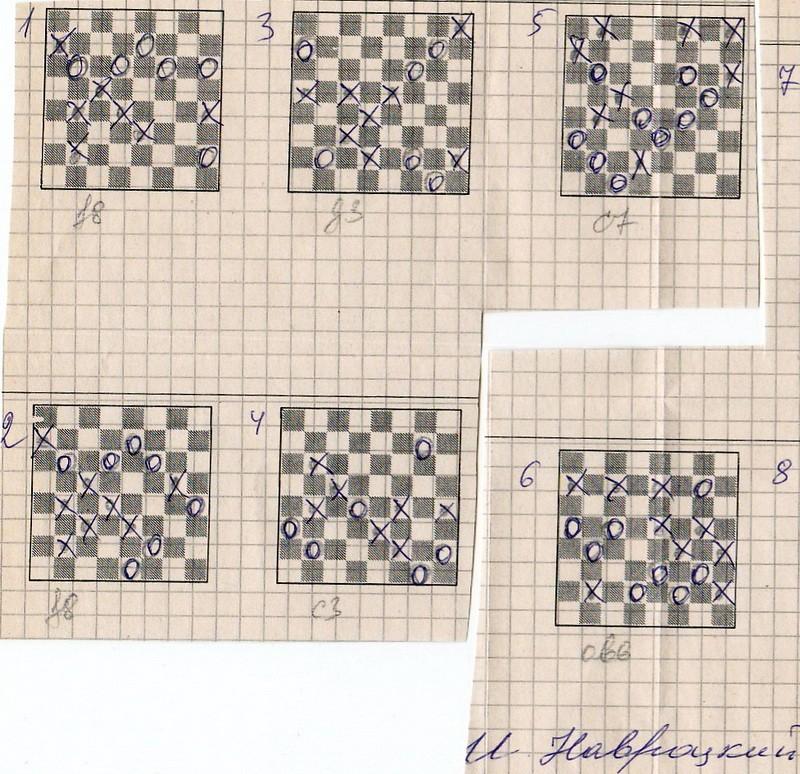 Иван Навроцкий, 2014-15гг. Scan0015