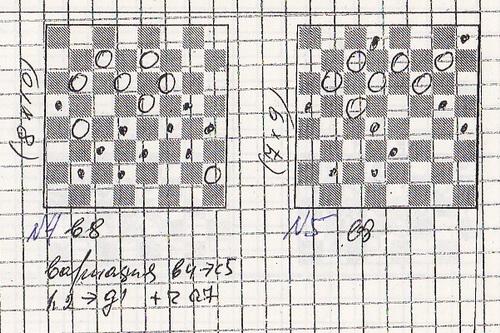 Иван Навроцкий, 2014-15гг. Scan0023