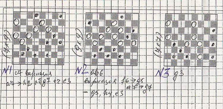 Иван Навроцкий, 2014-15гг. Scan0027