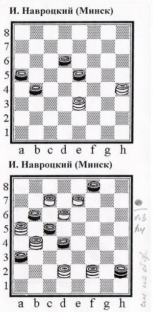 Иван Навроцкий, 2014-15гг. Scan0036