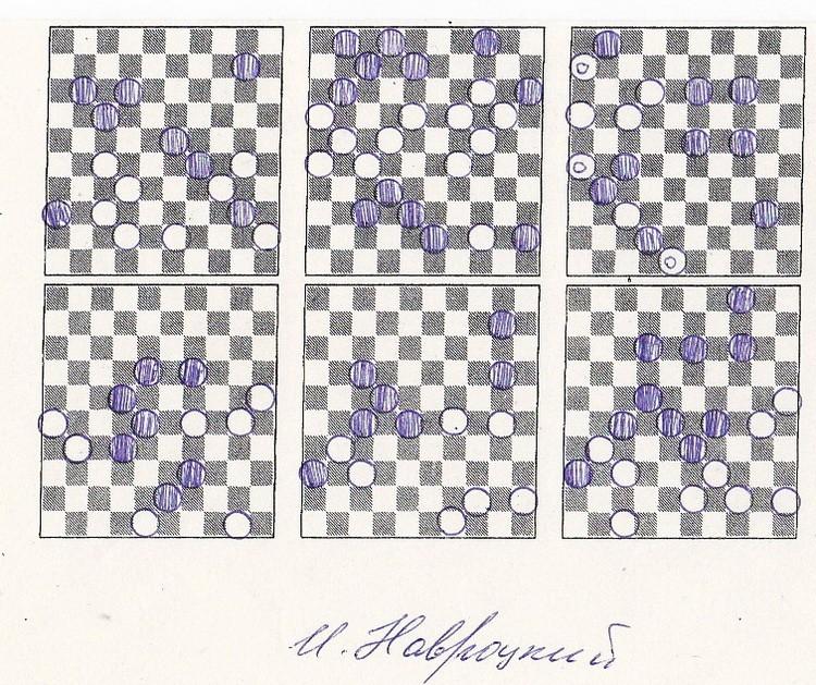 Иван Навроцкий, 2014-15гг. Scan0041