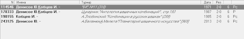 СD FMJD мартовские решения. - Страница 2 Sshot-10