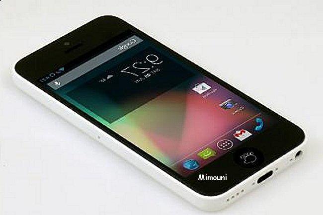 Iphone SimLockage (Simlocké)  Mimoun17