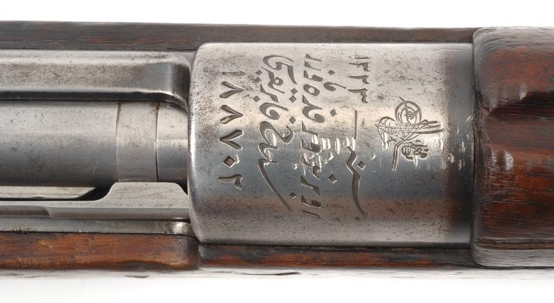 Mauser 1903 Turc  (Renseignements) 60015010