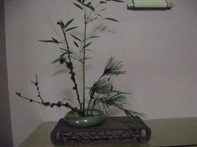 New year's Seki display Img_3122