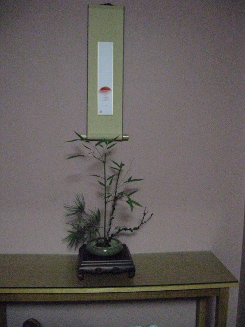 New year's Seki display Img_3123
