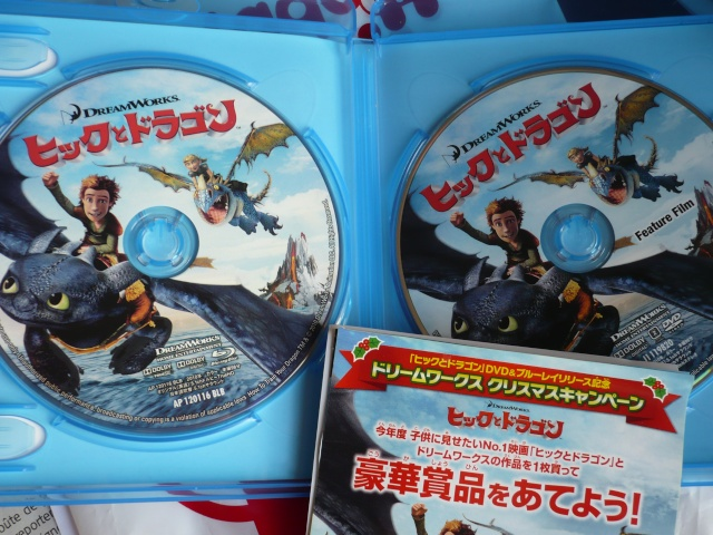 ~ Collection DreamWorks de Kimii ~ - Page 8 23910