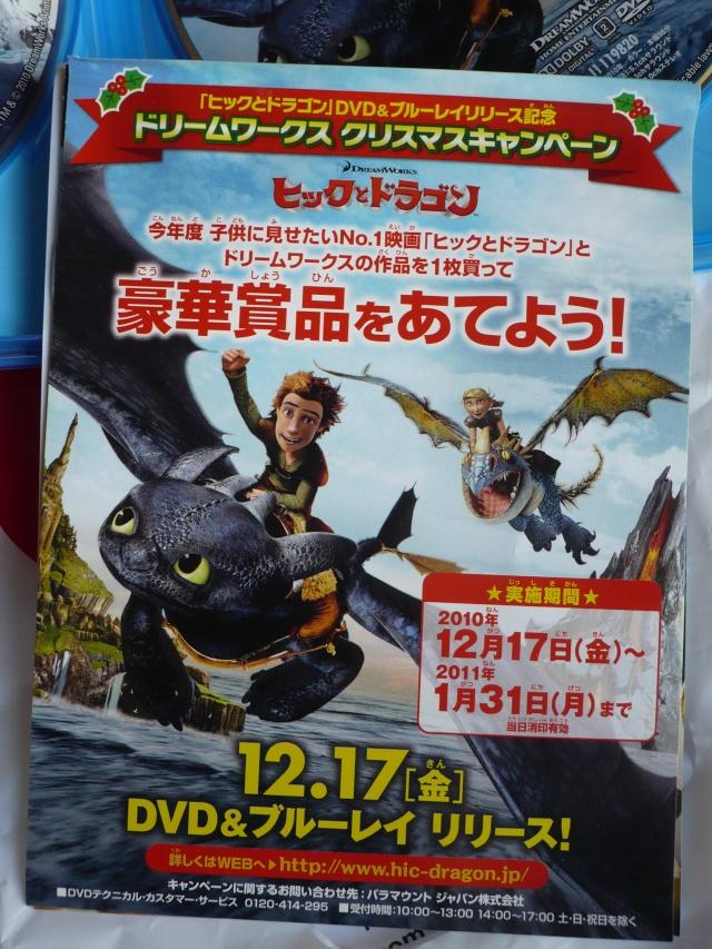 ~ Collection DreamWorks de Kimii ~ - Page 8 24210