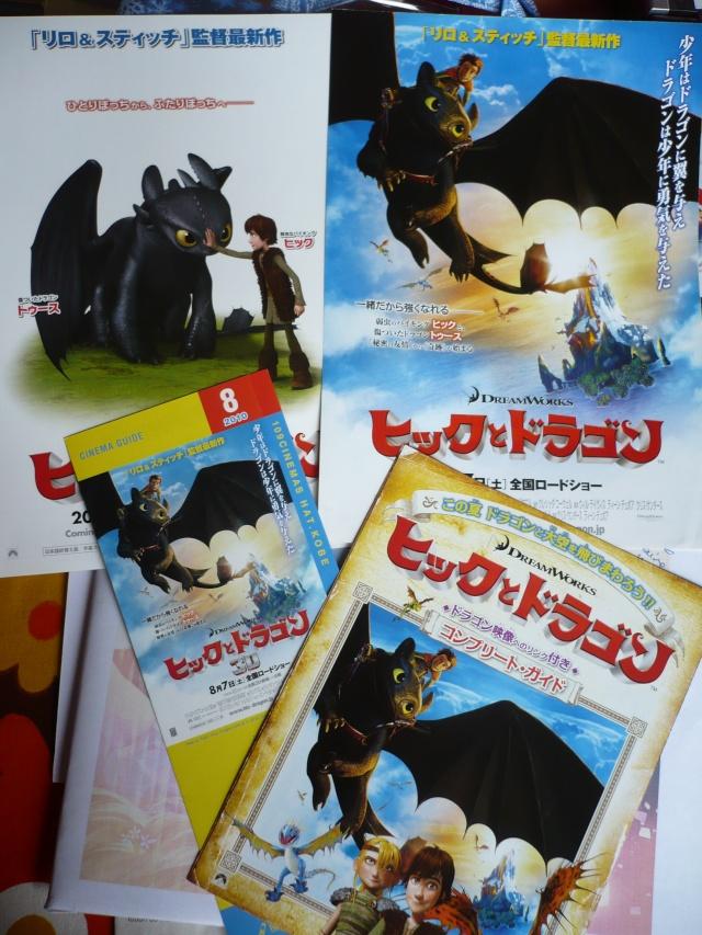 ~ Collection DreamWorks de Kimii ~ - Page 9 P1150721