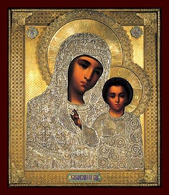 Carême Orthodoxe, qui me suit ? Icon_010