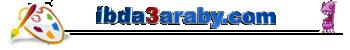 حصريا الاستايل الرمضاني الاحترافي - عاصم- على الابداع العربي 77777711
