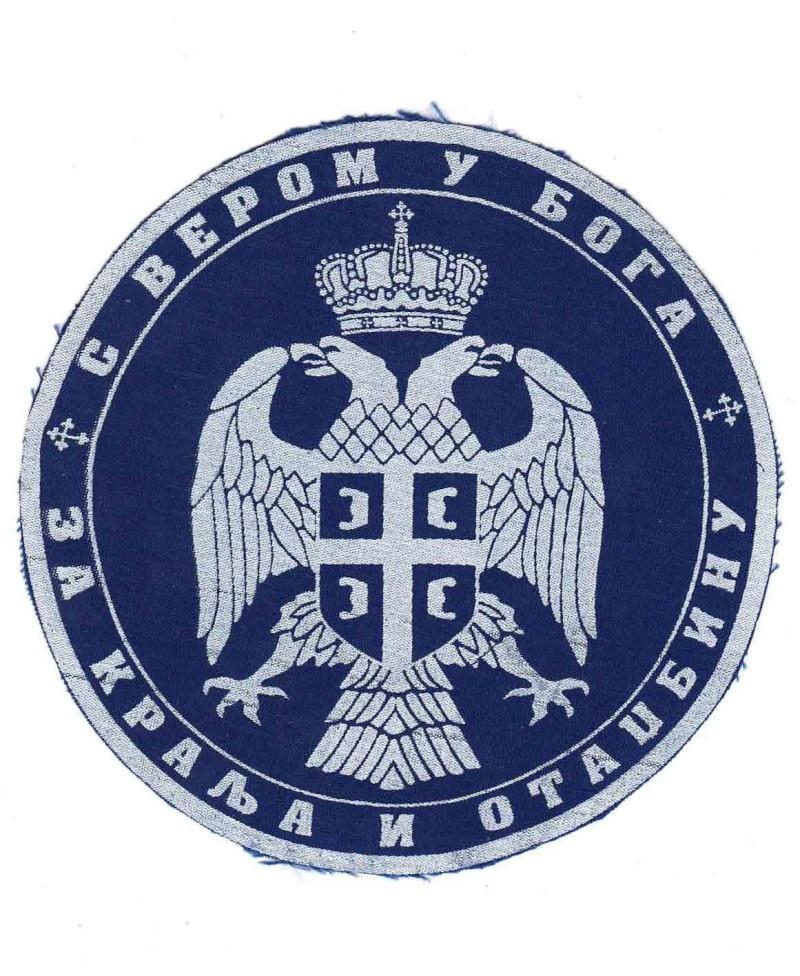 serbian chetniks patch _5710