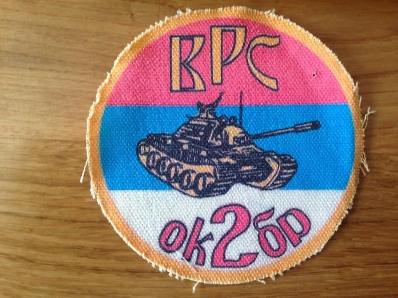 serbian chetniks patch _5711