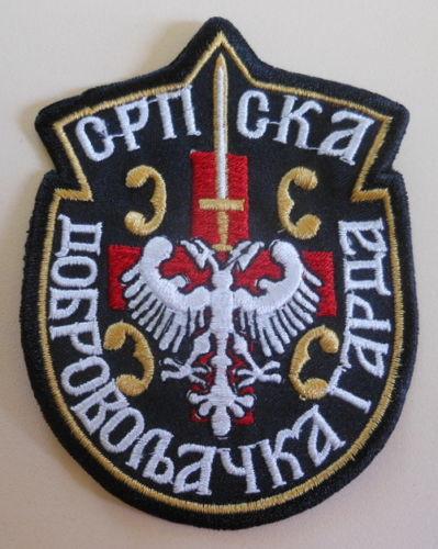 serbian chetniks patch Kgrhqj10