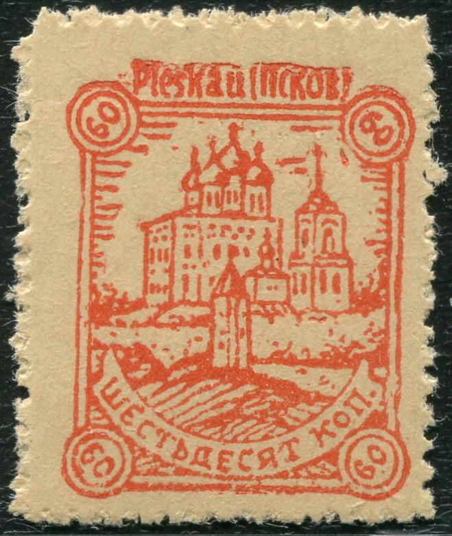 Deutsche Besetzungsausgaben im II. Weltkrieg  für Russland Pleska11