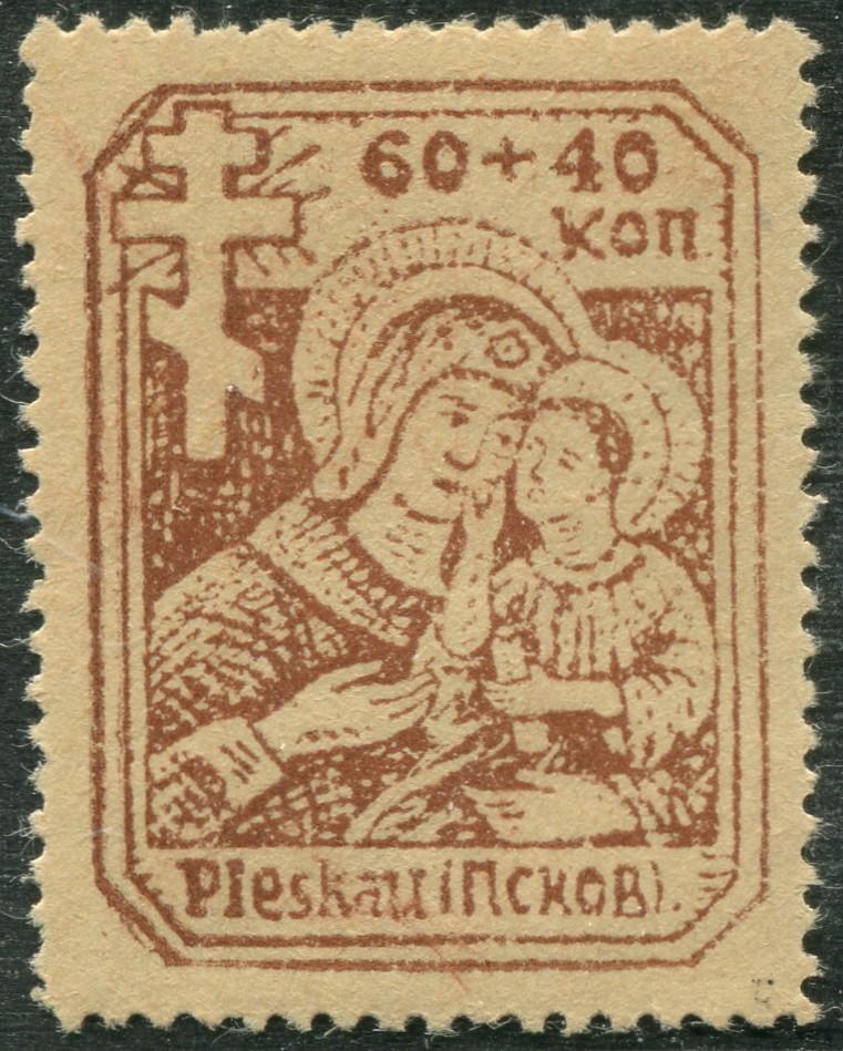 Deutsche Besetzungsausgaben im II. Weltkrieg  für Russland Pleska12