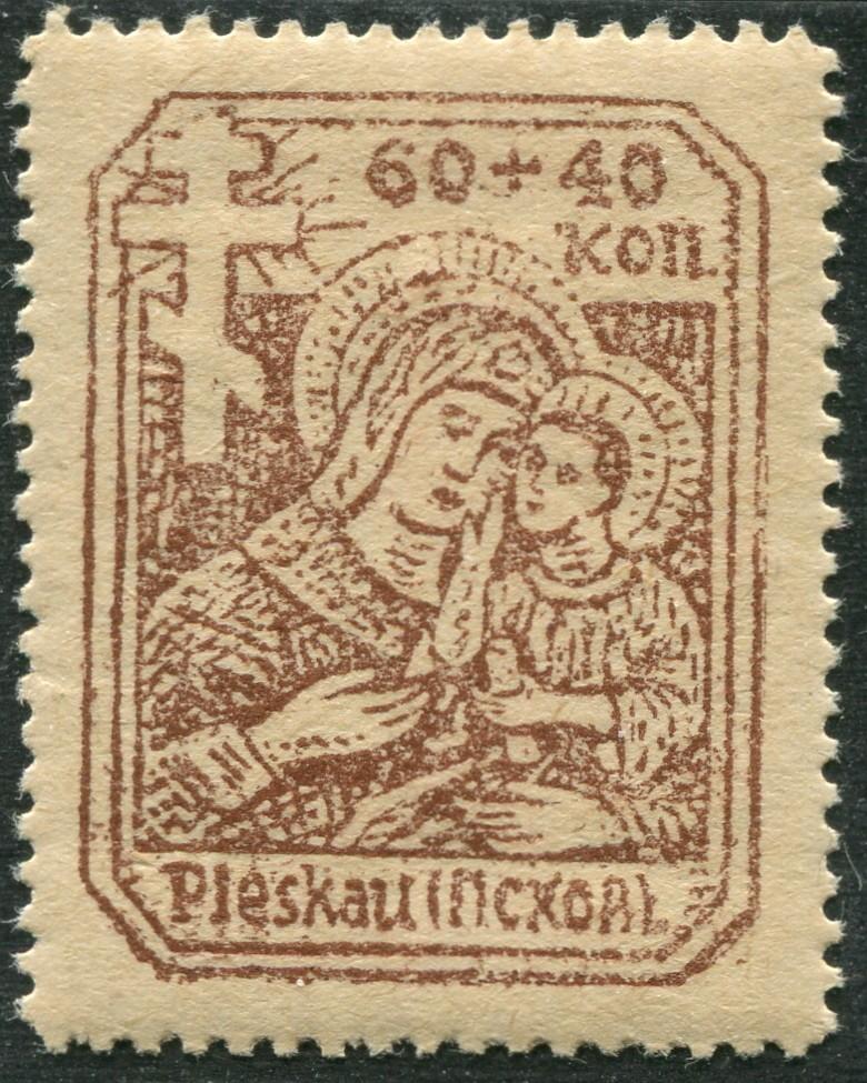 Deutsche Besetzungsausgaben im II. Weltkrieg  für Russland Pleska13