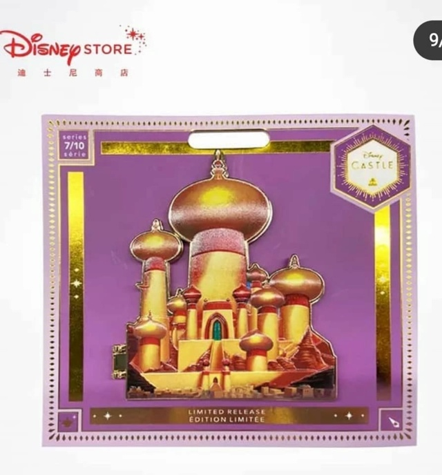 The Disney Castle Collection - Page 36 16798810