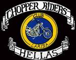 Chopper Riders Club Larisa