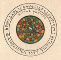 Listing pentacles - Soin 26_jeh10