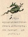 Listing pentacles et talismans - Protection 33_dra10