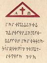 Listing pentacles et talismans - Protection 35_tri10