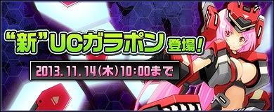 10/10/2013 updates 110