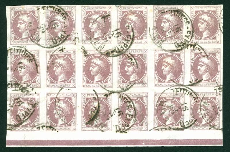 DIE ZEITUNGSMARKEN AUSGABE 1867 18er_b10